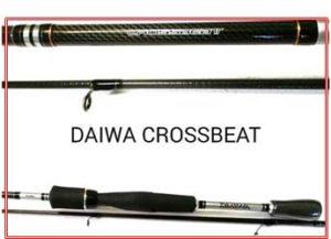 Daftar Harga Joran Daiwa Crossbeat dan Spesifikasi